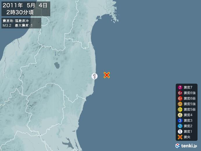 地震情報(2011年05月04日02時30分発生)