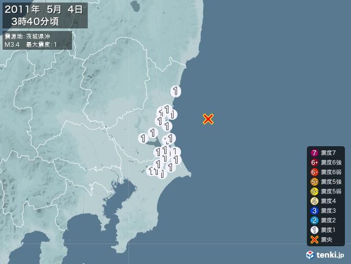 地震情報(2011年05月04日03時40分発生)