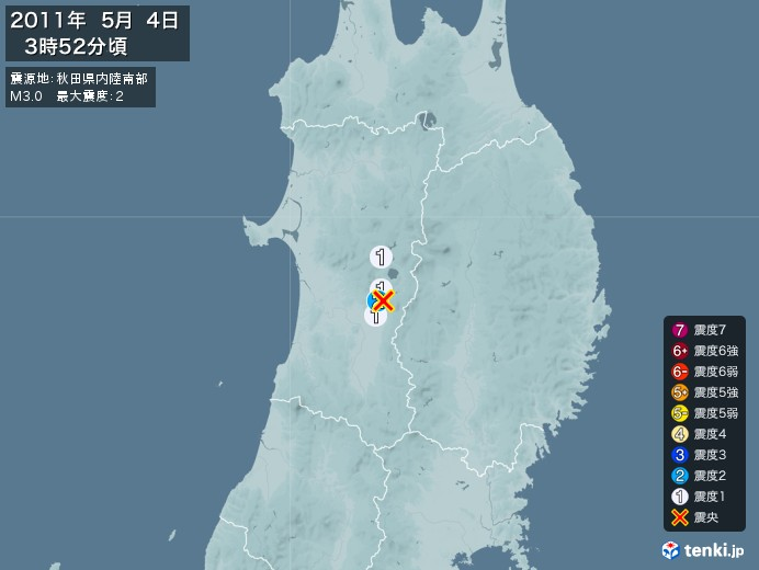 地震情報(2011年05月04日03時52分発生)