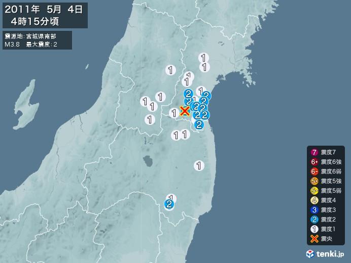 地震情報(2011年05月04日04時15分発生)