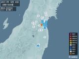 2011年05月04日04時15分頃発生した地震