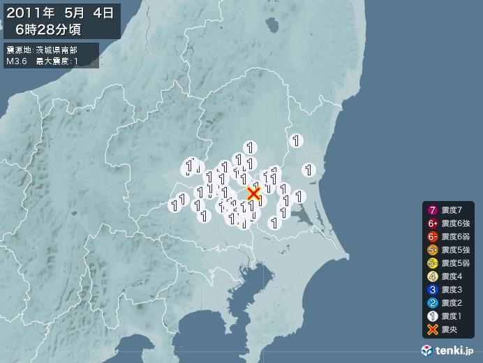 地震情報(2011年05月04日06時28分発生)
