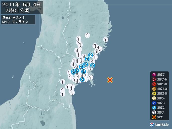 地震情報(2011年05月04日07時01分発生)