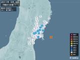 2011年05月04日07時01分頃発生した地震