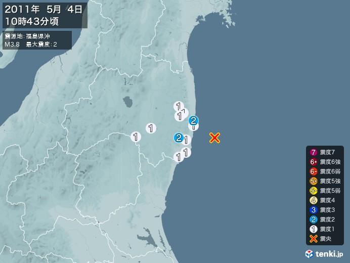 地震情報(2011年05月04日10時43分発生)