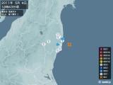 2011年05月04日10時43分頃発生した地震