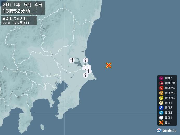 地震情報(2011年05月04日13時52分発生)