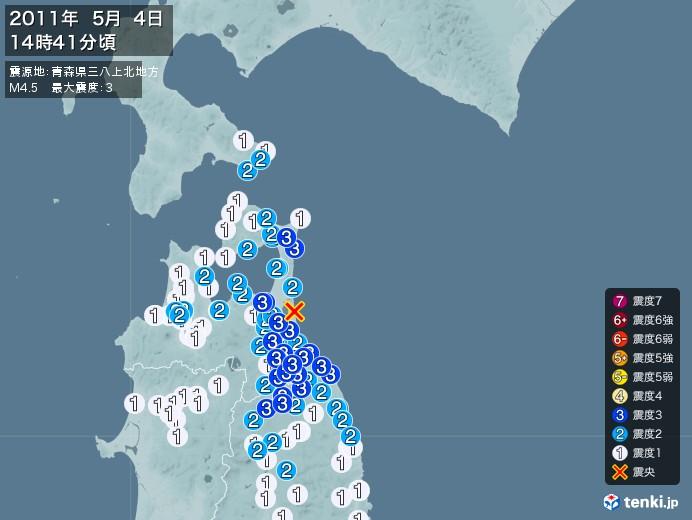 地震情報(2011年05月04日14時41分発生)