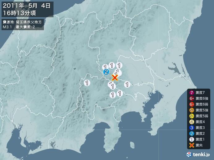 地震情報(2011年05月04日16時13分発生)