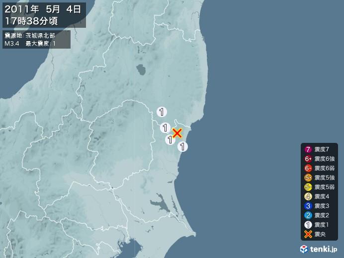地震情報(2011年05月04日17時38分発生)