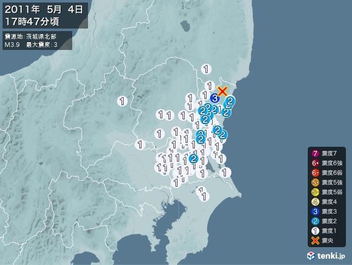 地震情報(2011年05月04日17時47分発生)