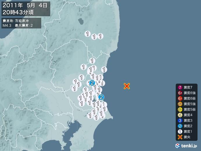 地震情報(2011年05月04日20時43分発生)