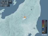 2011年05月04日21時15分頃発生した地震