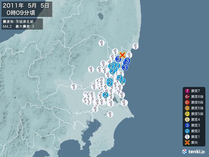 地震情報(2011年05月05日00時09分発生)
