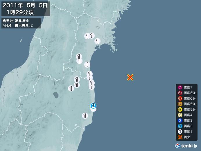 地震情報(2011年05月05日01時29分発生)