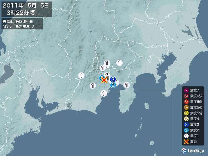 地震情報(2011年05月05日03時22分発生)