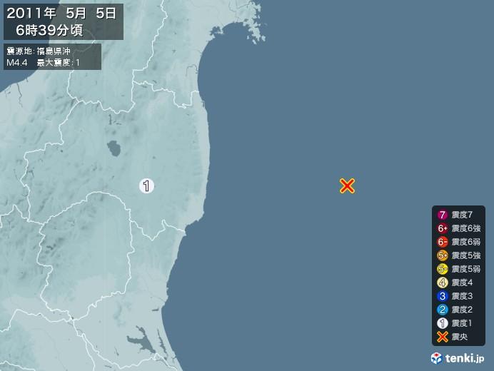 地震情報(2011年05月05日06時39分発生)