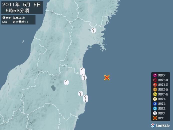 地震情報(2011年05月05日06時53分発生)