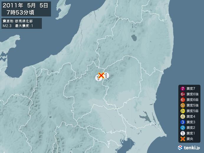 地震情報(2011年05月05日07時53分発生)