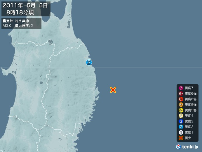 地震情報(2011年05月05日08時18分発生)
