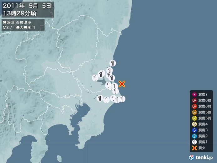 地震情報(2011年05月05日13時29分発生)