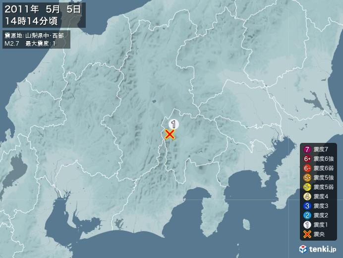 地震情報(2011年05月05日14時14分発生)