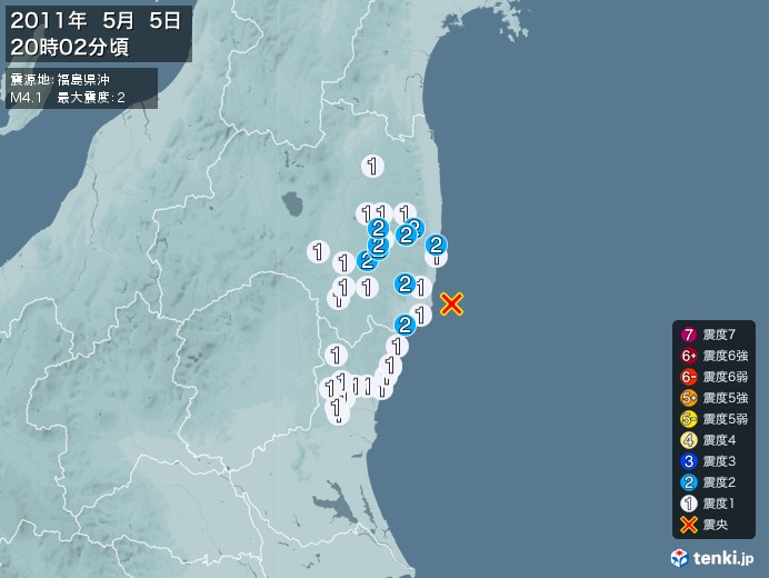 地震情報(2011年05月05日20時02分発生)