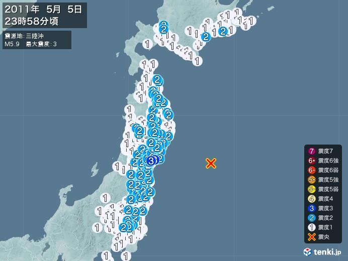 地震情報(2011年05月05日23時58分発生)