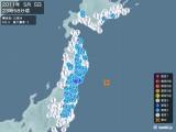 2011年05月05日23時58分頃発生した地震