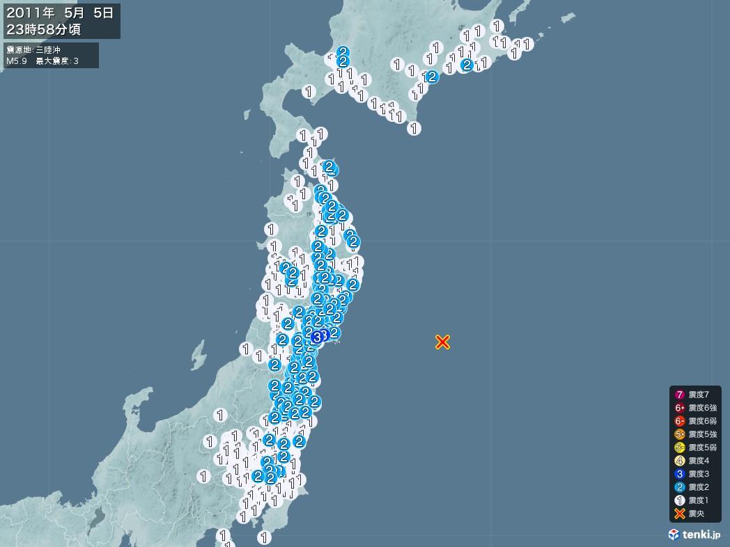 地震情報 2011年05月05日 23時58分頃発生 最大震度:3 震源地:三陸沖(拡大画像)