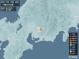 2011年05月06日01時47分頃発生した地震