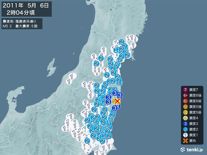 地震情報(2011年05月06日02時04分発生)