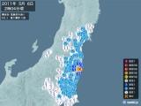 2011年05月06日02時04分頃発生した地震