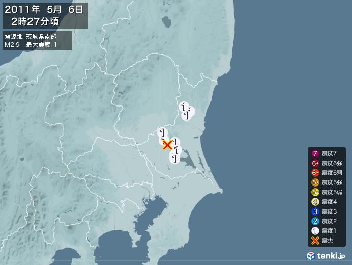 地震情報(2011年05月06日02時27分発生)