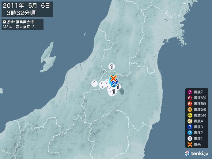 地震情報(2011年05月06日03時32分発生)