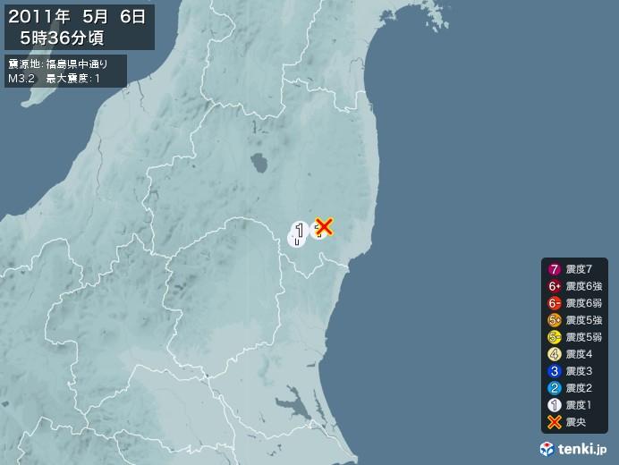 地震情報(2011年05月06日05時36分発生)