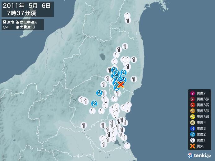 地震情報(2011年05月06日07時37分発生)