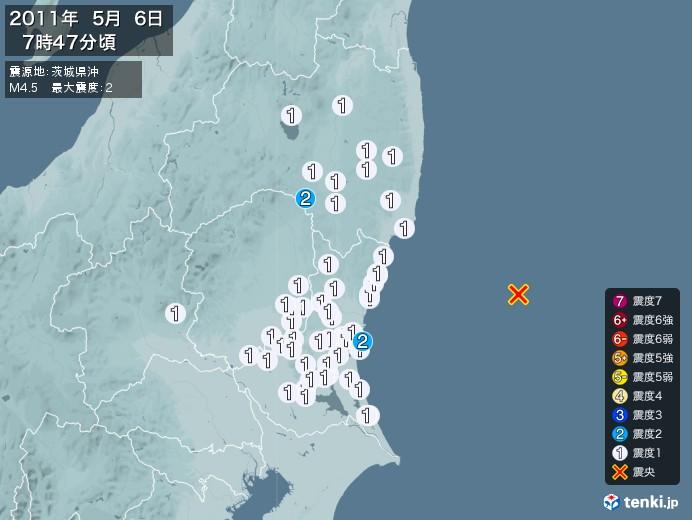 地震情報(2011年05月06日07時47分発生)