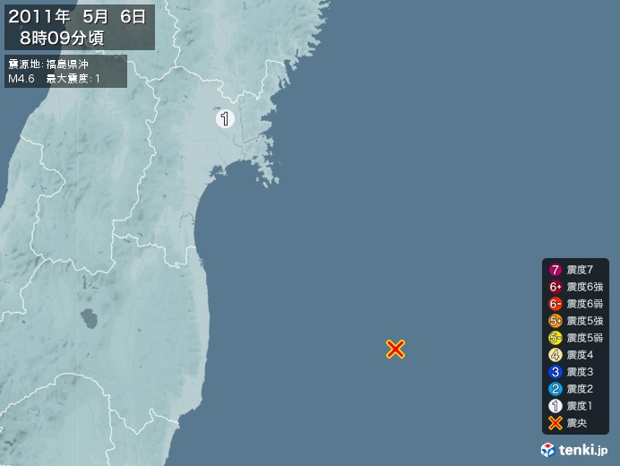 地震情報(2011年05月06日08時09分発生)