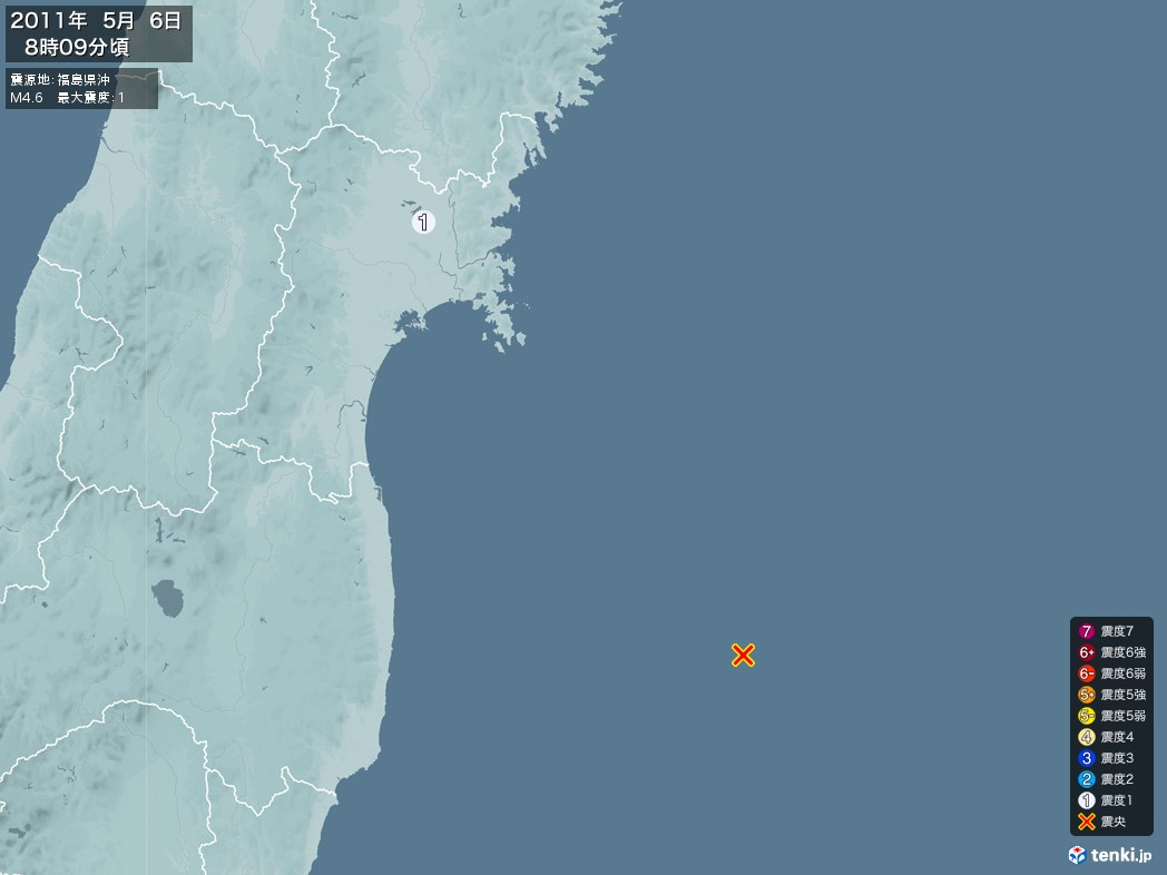 地震情報 2011年05月06日 08時09分頃発生 最大震度:1 震源地:福島県沖(拡大画像)