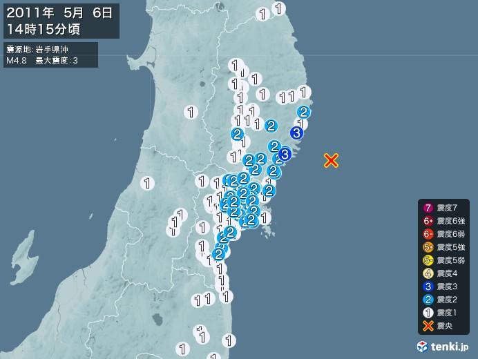 地震情報(2011年05月06日14時15分発生)