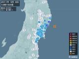 2011年05月06日14時15分頃発生した地震