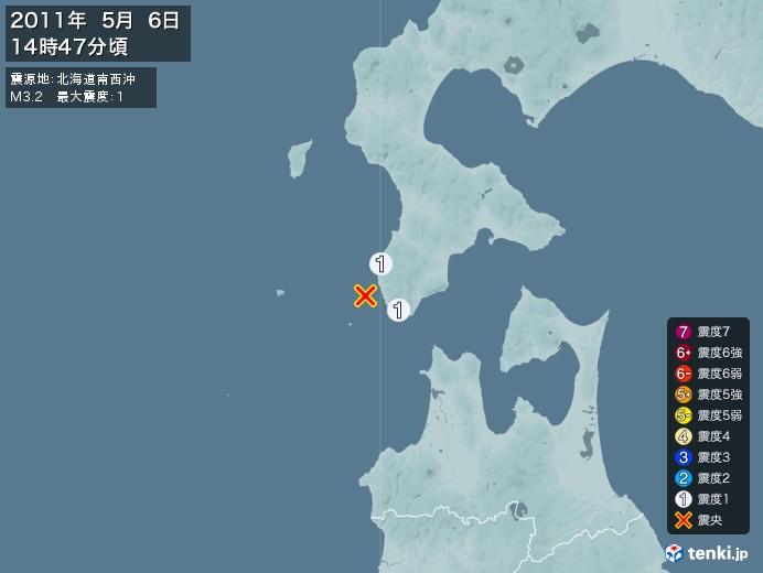 地震情報(2011年05月06日14時47分発生)