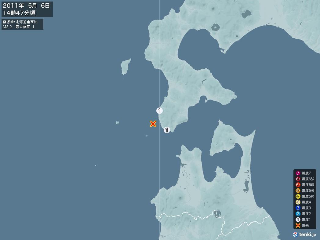 地震情報 2011年05月06日 14時47分頃発生 最大震度:1 震源地:北海道南西沖(拡大画像)