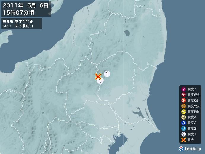 地震情報(2011年05月06日15時07分発生)