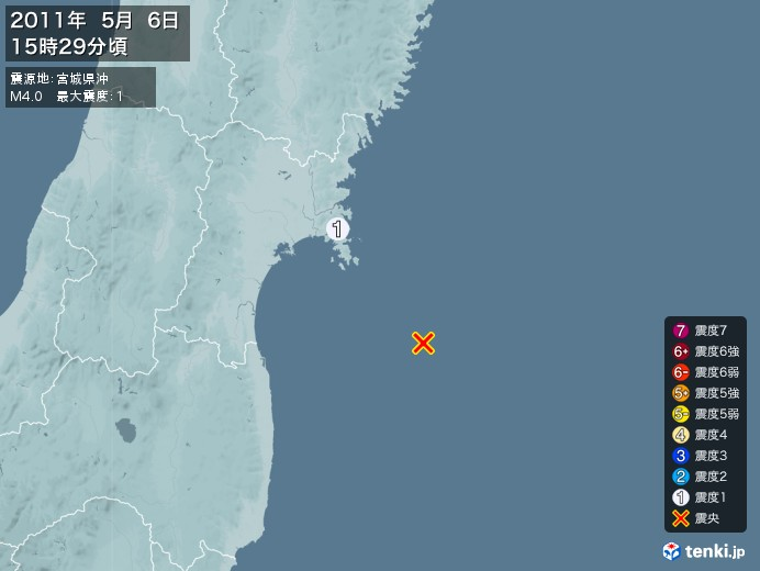 地震情報(2011年05月06日15時29分発生)