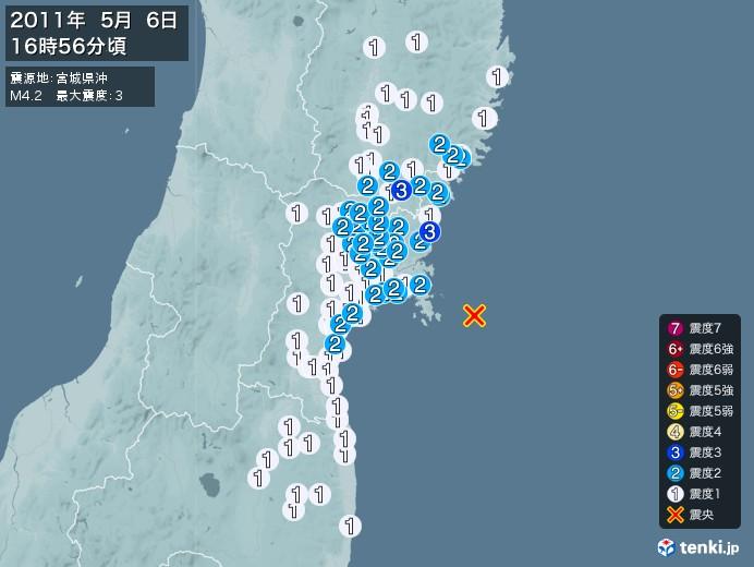 地震情報(2011年05月06日16時56分発生)