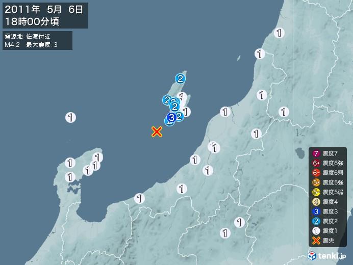 地震情報(2011年05月06日18時00分発生)