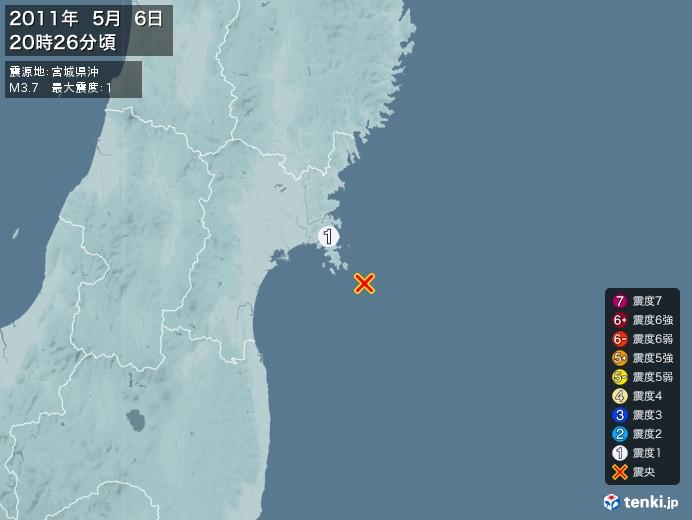 地震情報(2011年05月06日20時26分発生)