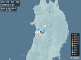 2011年05月06日20時52分頃発生した地震